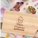 Tocator lemn personalizat - Regina Prajiturilor 35x16cm