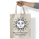 Sacosa bumbac personalizata Soare